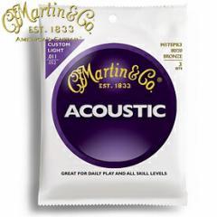 MARTIN(マーチン弦) 「M175PK3×1パック」(3セット入り)カスタムライト・ゲージ  Martin 80/20 Bronze Custom Light   Acoustic Guitar/