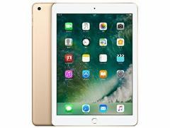 【送料無料】 アップル Apple iPad 9.7インチ Wi-Fiモデル 32GB ゴールド MPGT2J/A