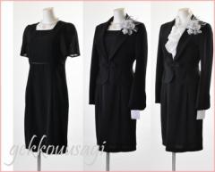 【送料無料】ブラックフォーマルアンサンブルスーツ  冠婚葬祭 礼服【C50】503(AM9)