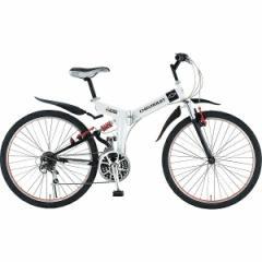 【送料無料】【メーカー直送/代引き不可】 シボレー 26型 折りたたみ自転車   73133A (10P)