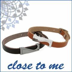 ジョイントハートプレート レザー ペアブレスレット 【close to me】 送料無料 /ペアアクセサリー 腕輪 革 皮 プレゼント