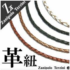 【革ひもネックレス】 5カラー 革紐レザーネックレス 約43cm /レザーチョーカー ステンレス金具 皮紐 皮ひも メンズ レディース