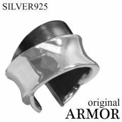 逆甲丸ツインライン シルバーイヤーカフ(1P/片耳用)イヤーカフ/イヤーカフス/シルバー925/メンズ/シンプル