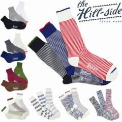【 2パック購入で メール便 送料無料 】 ソックス メンズ 3足 靴下 メンズ 3pソックス Hill Side ヒルサイド セレクトショップ