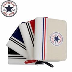 財布 二つ折り コンバース オールスター CONVERSE 17913200 サイフ おしゃれ シンプル カジュアル 郵 メール便