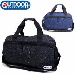 アウトドア ボストンバッグ 旅行 outdoor products 夜空柄 out311 メンズ/レディース 3color ダッフルバッグ