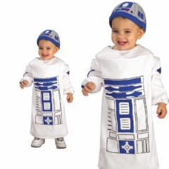ハロウィン 衣装 子供 コスプレ ベビー スターウォーズ R2D2 STAR WARS キッズ コスチューム 男の子 仮装 送料無料