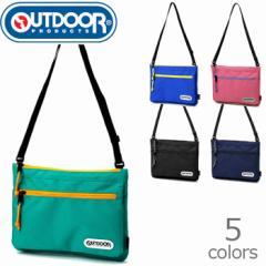 アウトドア/OUTDOOR products サコッシュバッグ メンズ/レディース斜めがけバック 62316 ショルダーバッグ 【郵 メール便 送料無料 】
