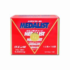 送料無料 メダリスト MEDALIST 28g 1L用 x16袋 クエン酸 アミノ酸飲料 健康飲料