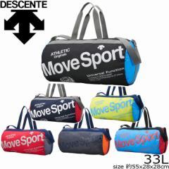 郵 メール便 対応 ボストンバッグ ドラムバッグ ムーブスポーツ デサント MoveSport DESCENTE DAC8713 折りたたみ バッグ 旅行 ロールボ