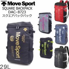 ムーブスポーツ リュック スクエア MoveSport デ...