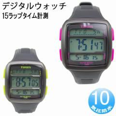 ランニングウォッチ クレファー CREPHA 腕時計 メンズ TS-DO22 15ラップ計測可能 デジタルウォッチ スポーツウォッチ レディース