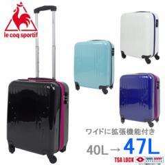 送料無料 キャリーケース スーツケース 機内持ち込み ルコック lecoq sportif トラベルケース ココキャリー 036937 40L