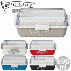 弁当箱 2段 食洗機対応 ランチボックス NATIVE HEART 長角MCランチ 590ml
