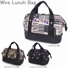 ランチバッグ 保冷 保温 ランチトート ワイヤーランチバッグ お弁当袋