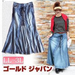大きいサイズレディース ロングスカート デニム ロング フレア マキシ シンプル LL XXL 2L 3L 13号 17号サイズ ポケット 青 ブルー