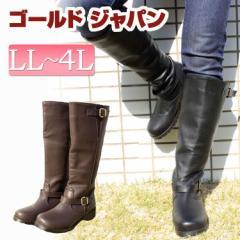 大きいサイズ レディース エンジニアブーツ ロング 25cm/25.5cm/26cm/26.5cm/27cm 靴 ブラック 黒 茶色 ブラウン