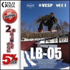 15-16 DVD snow LB-05 カリフォルニアスタイル VESP スノーボード SNOWBOARD パーク PARK ジブ JIB