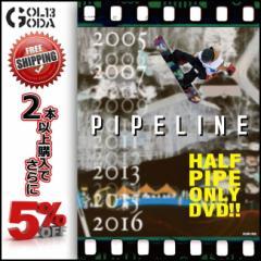 15-16 DVD snow PIPELINE (htbs0232) T6M スノーボード ハーフパイプのみ収録 SNOWBOARD スノーボード