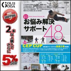 16-17 DVD snow HOW TO スノーボードお悩み解決サポート48 相澤盛夫プロデュース第5弾