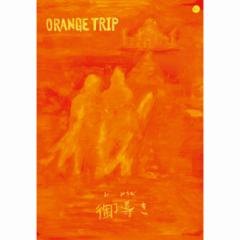 16-17 DVD snow ORANGE TRIP ONE FILMS SNOWBOARD パウダー スノーボード バックカントリー