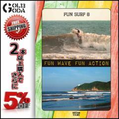 送料無料 10%OFF SURF DVD FUN SURF 8  Fun Wave Fun Action 人気シリーズの最新作 オススメサーフィンDVD