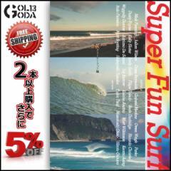 送料無料 10%OFF SURF DVD SUPER FUN SURF フリーサーフィン編 ファンサーフ 人気シリーズの最新作 サー