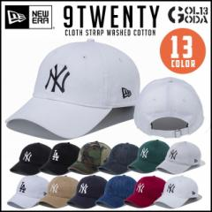 NEWERA ニューエラ 9TWENTY Cloth Strap Washed Cotton ニューヨーク・ヤンキース/ロサンゼルス・ドジャー