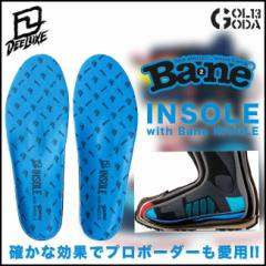 【スマホエントリーでP10倍】DEELUXE BANE バネインソール スノーボード ブーツ専用インソール