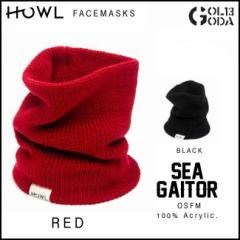 17-18モデル HOWL SEA GAITOR ハウル スノーボード フェイスマスク MASK ニット帽 帽子