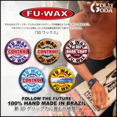 2個ご注文で送料無料 ワックス FU WAX BASE,COLD,COOL,WARM,TROPIC フーワックス サーフィン用ワックス SU