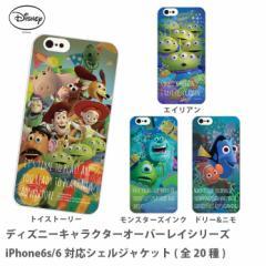 ディズニー キャラクターオーバーレイシリーズ iPhone6s/6対応シェルジャケット