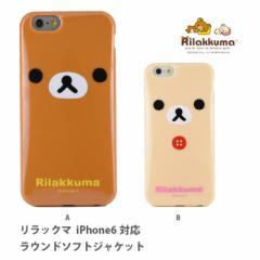 iPhone6s/6 ソフトケース リラックマ GRC-110