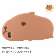 カピバラさん・iPhone6s/6 ダイカットシリコンジャケット・kp-17a