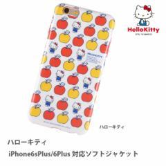 ハローキティ iPhone6sPlus/6Plus対応ソフトジャケット