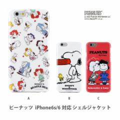 iPhone6s/6ケース スヌーピー ケース SNG-88