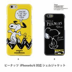 iPhone6s/6ケース スヌーピー ケース SNG-89