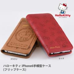 ハローキティ iPhone6s/6 手帳型ケース