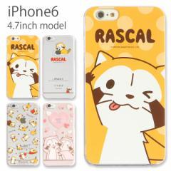 ラスカル スマホケース iPhone6s/6 4.7インチモデル プチ世界名作劇場