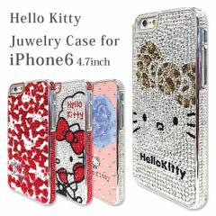 ハローキティ・iPhone6s/6/4.7インチ対応ジュエリーケース・san-419
