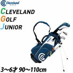 クリーブランドゴルフ ジュニア スモール 3本セット [ウッド、I#7、パター、キャディバッグ付]