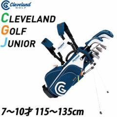 クリーブランドゴルフ ジュニア ミディアム 6本セット [ドライバー、ハイブリッド、I#7、I#9、ウェッジ、パター、キャディバッグ付]