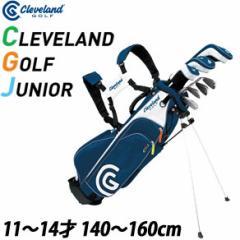 クリーブランドゴルフ ジュニア ラージ 7本セット [ドライバー、ウッド、ハイブリッド、I#7、I#9、ウェッジ、パター、バッグ付]
