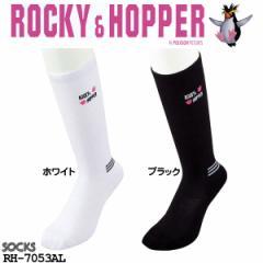 ロッキー&ホッパー レディース ソックス RH-7053AL