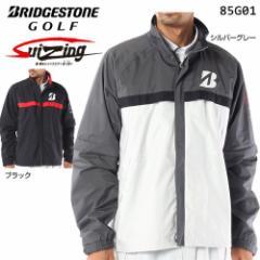 ブリヂストン ゴルフ メンズゴルフウェア 水神 レインブルゾン 85G01 (上着のみ パンツは別売り)
