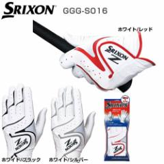 ダンロップ スリクソン 左手用 メンズ ゴルフグローブ GGG-S016