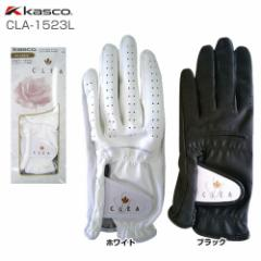 キャスコ Kasco レディース ゴルフグローブ CLA-1523L [左手用]