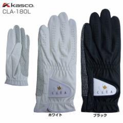 キャスコ Kasco レディース ゴルフグローブ CLA-180L [左手用]