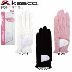 キャスコ Kasco レディース ゴルフグローブ PS-1215L [左手用]