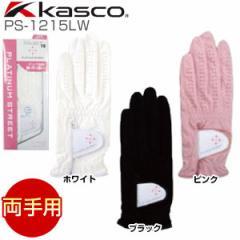キャスコ Kasco レディース ゴルフグローブ PS-1215LW [両手用]